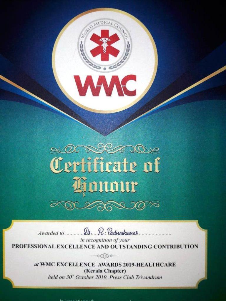 WMC Award